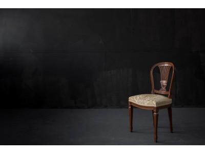 Καρέκλα Μπούκουρα