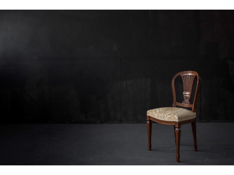 Boukoura Chair