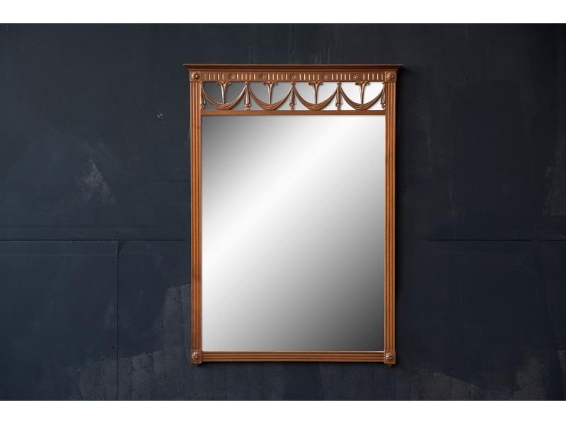 Aristea Mirror
