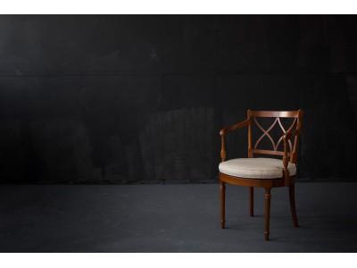 Πολυθρόνα  Βενιζέλου